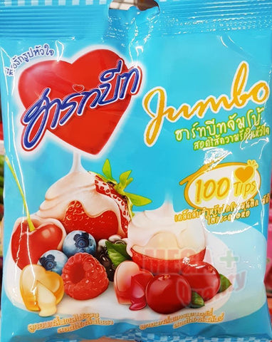 125g Hart Beat Jumbo Cranberry Flavoured Candy Lychee Filling Center Mixed Fruit