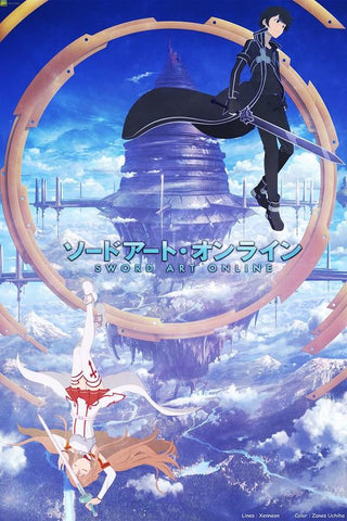 Sword Art Online Anime Silk Wall Posters HD Huge Home Art Decoration 07 - 20x30 inch (50x75cm)
