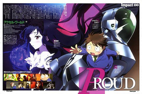 Accel World Anime Comic Art Silk Huge Pictures For Home Decor Hot Anime Girl 28 - 20x30 inch (50x75cm)