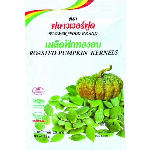 Flower Food Roasted Pumpkin Kernels 25 g.