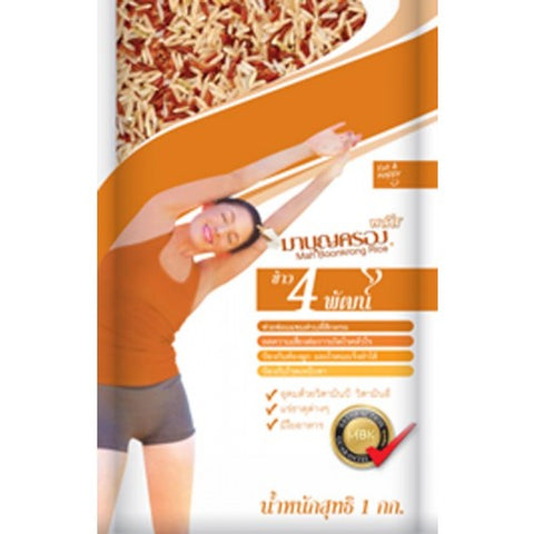 MABUNKRONG BROWN 4 HEARTY RICE (1KG) - THAI ETC GROUP