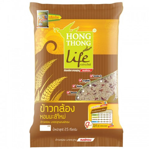 HONGTHONG JASMINE BROWN RICE (2.5KG) - THAI ETC GROUP
