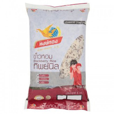 Hong Thong Mixed Jasmine Rice (5kg) - THAI ETC GROUP