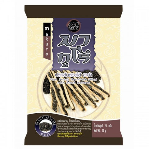 Fish Snack Sandwich Filled With Black Sesame Makuro Size 70 G.