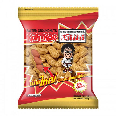 Koh Kae Salted Groundnuts Size 95 g.
