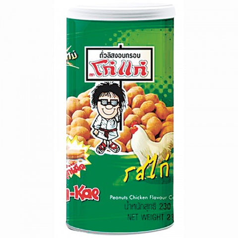 Koh Kae Plus Peanuts Chicken Flavour  230 g.