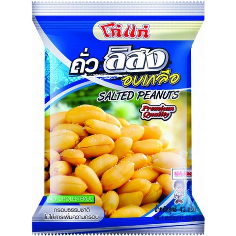 Koh Kae Baked Peanut with Salt 24g.