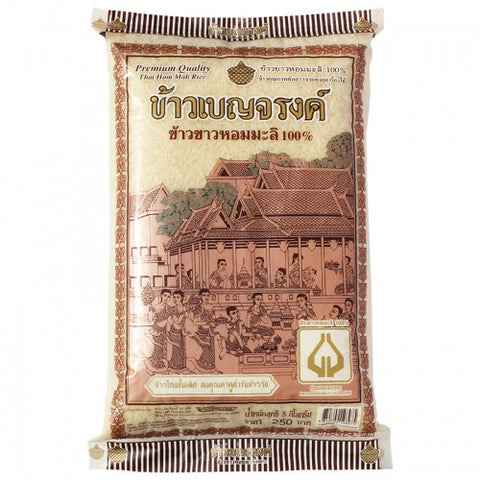 BENJARONG JASMINE RICE SIZE 5 KG. - THAI ETC GROUP