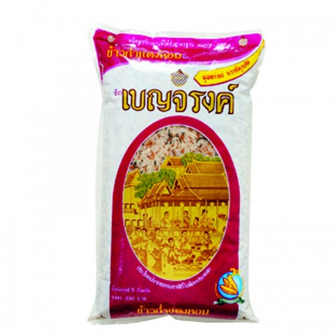 BENJARONG RED BROWN JASMINE RICE 5 KG. - THAI ETC GROUP