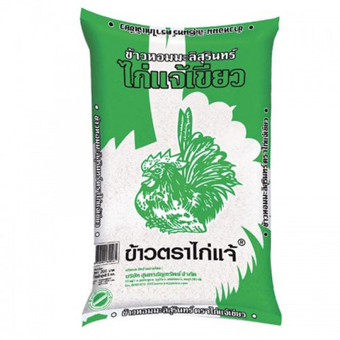 GREEN BANTAM BRAND SURIN JASMINE RICE SIZE 5 KG. - THAI ETC GROUP