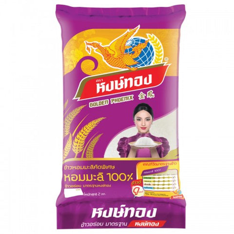 HONGTHONG JASMINE RICE 100% 2 KG - THAI ETC GROUP