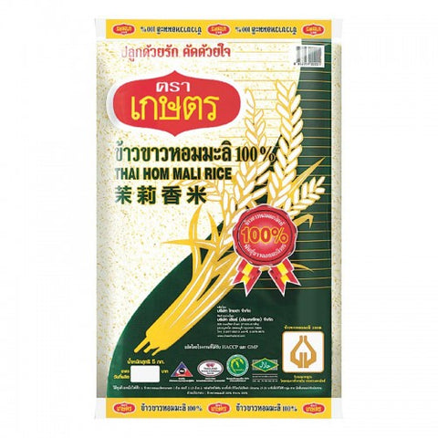 KASET 100% JASMINE RICE 5 KG - THAI ETC GROUP