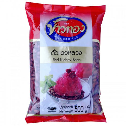 KHAOTHONG BRAND RED KIDNEY BEAN 500 G. - THAI ETC GROUP