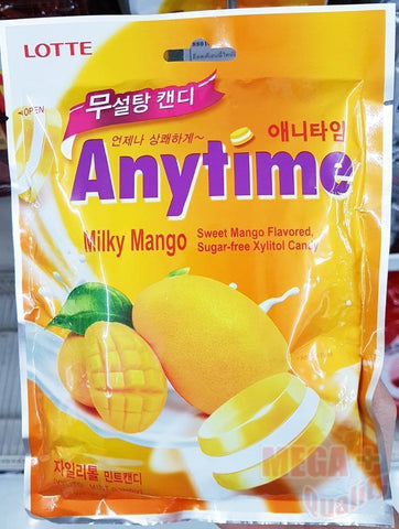 Lotte Sweet Candy Milky Mango Flavored Suga-free Xylitol Enjoy Anytime 60g.