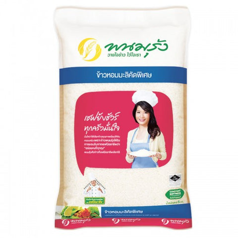 PHANOM RUNG JASMINE RICE SELECTED 5 KG - THAI ETC GROUP