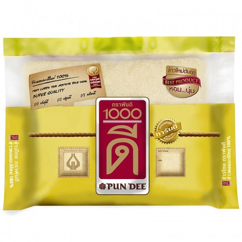 PUN DEE JASMINE RICE 100% 5 KG. - THAI ETC GROUP