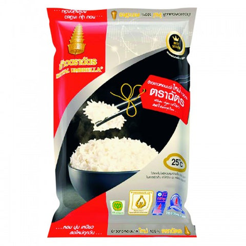 ROYAL UMBRELLA BRAND JASMINE RICE 100% 1 KG. - THAI ETC GROUP