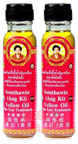 2 Somthawin Thai Yellow Oil Massage Muscle Pain Relief Natural Herb 100% 24 cc.