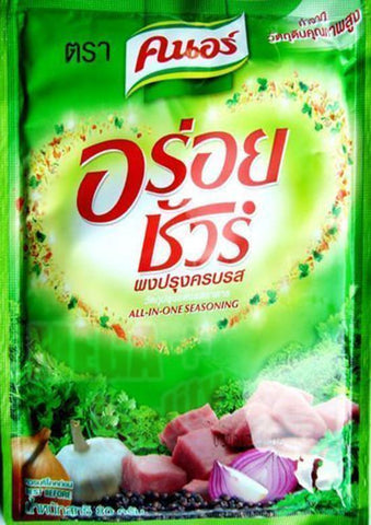 Thai Knorr Aroy Sure All-in-one Original Thai Cook Seasoning Powder 80g