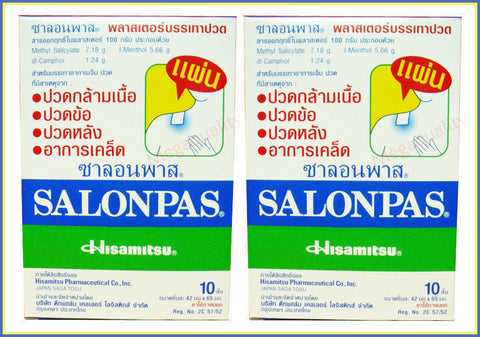 20 patch SALONPAS Effective Aches Pain Relief Patch Plaster Neck Shoulders