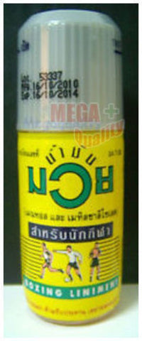 15cc. Namman Muay Thai Boxing Liniment Oil Muscular Muscle Ache Pain Relief