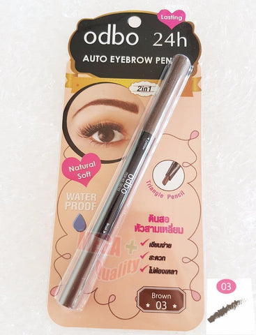 Odbo AUTO EYEBROW PENCIL 2in1 Waterproof Lasting 24H Soft #03 Brown 1.8g