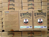 12 Box Gracku Capsules Tonic Body Chinese Herbal Century sex Supplement - THAI ETC GROUP