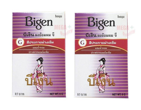 2 x Bigen (G) Permanent Hair Dye 6g. Dark purple Deep Burgundy From JAPAN BRAND