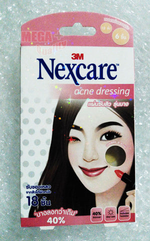 NEXCARE 3M FIRST AID ABSORB OIL PUS ACNE OR PIMPLES PATCH