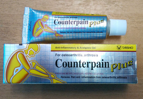 COUNTERPAIN PLUS 25G AGANALGESIC BALM MASSAGE RELIEVES MUSCULAR PAIN