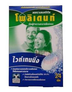 POLIDENT Denture Cleanser Whitening Micro Clean Anti-Bacteria 24 Tablets