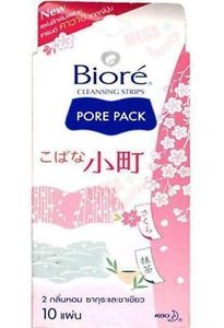 Biore Cleansing Strips Pore Pack Sakura + Green Tea Remove Blackheads 10 Sheets