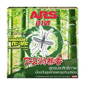 ARS PLUS MOSQUITO COIL Japanese TA-KE Scent 5 Coils