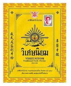 VISET NIYOM TRADITIONAL CLASSIC HERBAL TOOTHPASTE POWDER NATURAL THAILAND
