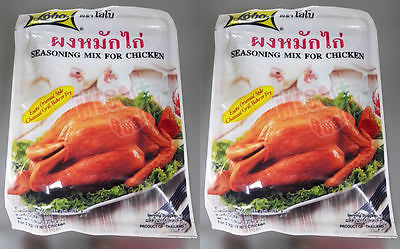 Lobo SEASONING MIX FOR CHICKEN Thai Oriental Style Charcoal Grill Bake Fry 100g