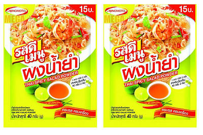 2 x Thai Spicy Salad Powder Rosdee (40g) Nam Yum Delicious and Easy