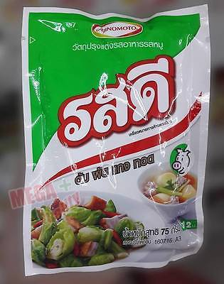 Ros Dee AJINOMOTO Food Seasoning Pork Flavour for Soup Stir-Fry Stew Fried 75g