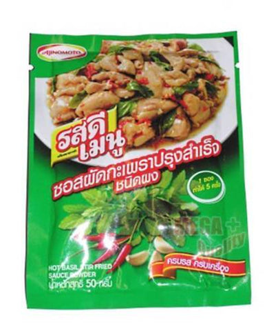 AJINOMOTO Ros-Dee Menu HOT BASIL STIR-FRY SAUCE POWDER Thai Food Style 50g