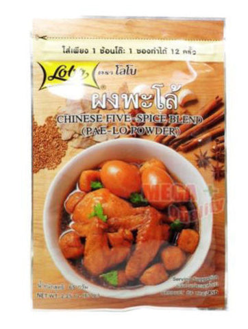 Lobo CHINESE FIVE-SPICE BLEND (PAE-LO POWDER) Thai Herbal Food 65g (2.25 Oz)