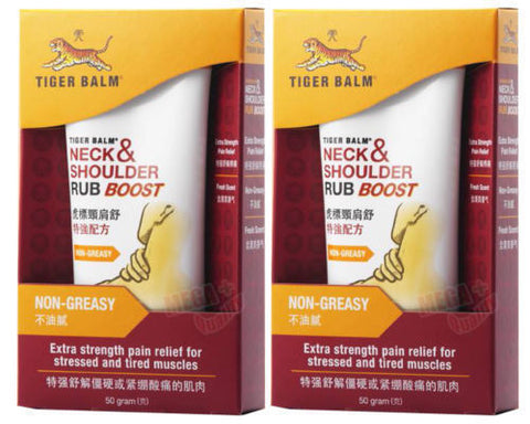 2 x Tiger Balm Neck And Shoulder Rub Boost Extra Strength Warm Pain Relief 50g.