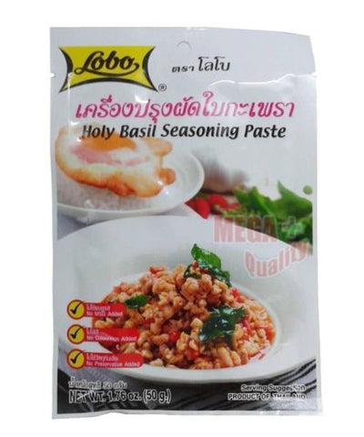 Lobo Holy Basil Seasoning Paste Thai Food Cook Spicy Delicious Thai Style 50g