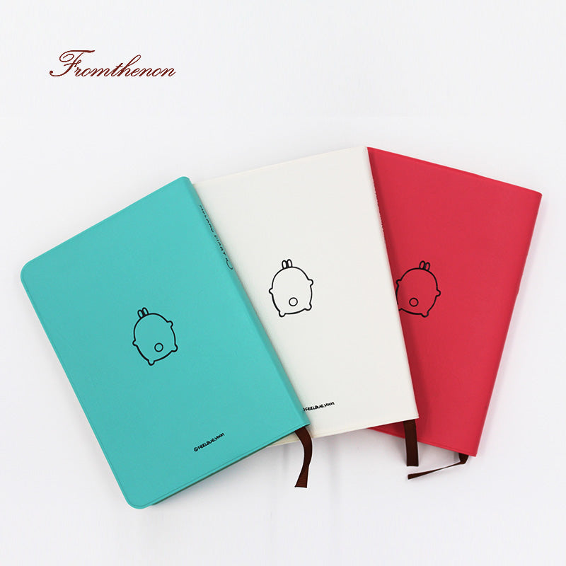 Cute Cartoon Yearly Notebook