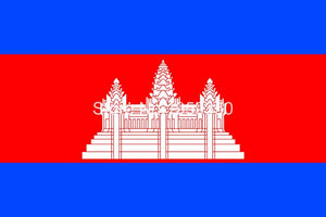 Cambodian Flag 3x5 FT