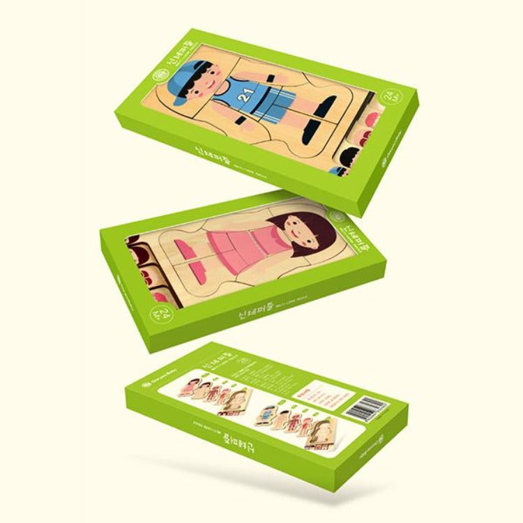 Wooden Boy Human Body Layer Puzzle - iKids
