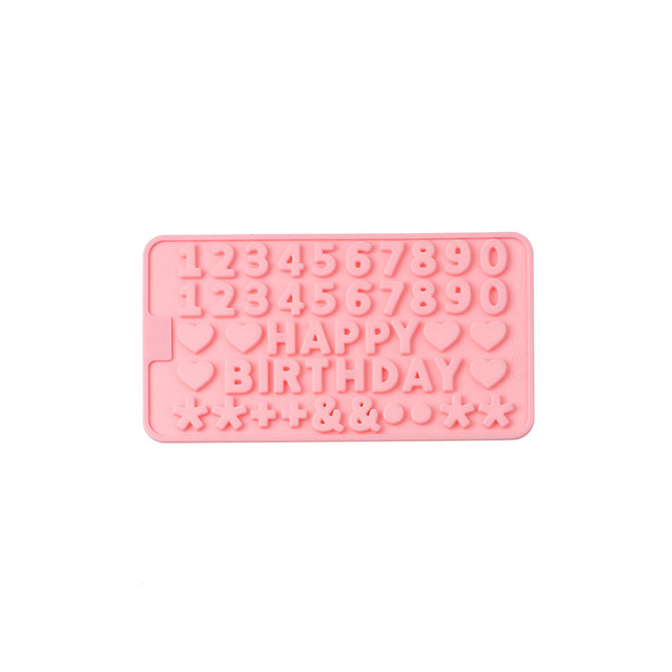 Baby Food Silicone Mold 49 Birthday - iKids