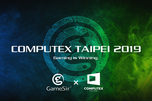 Welcome to COMPUTEX TAIPEI 2019