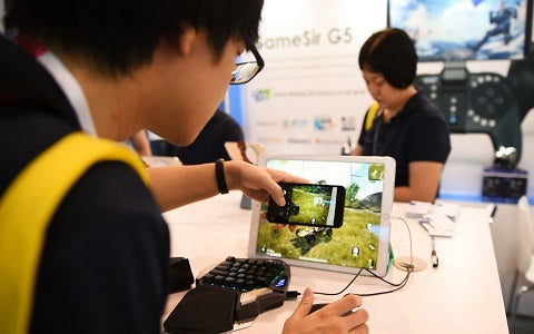 GameSir at Hong Kong: Brand-new FPS Gaming Experience