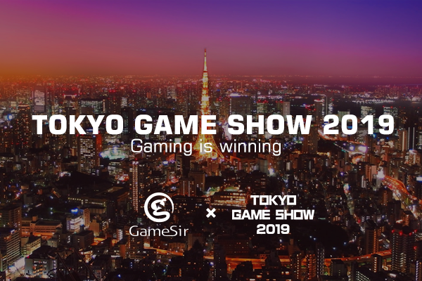 Welcome to TOKYO GAME SHOW 2019