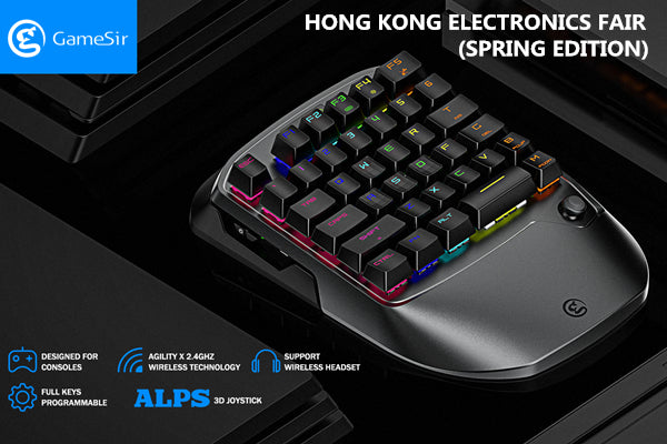 GameSir at Hong Kong Electronics Fair