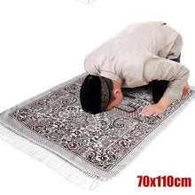 Load image into Gallery viewer, Muslim Prayer Mat